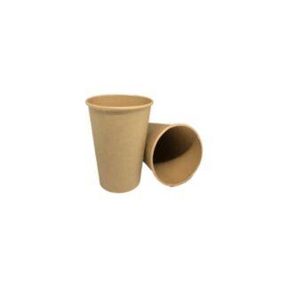 Стакан бумажный, ЭКО крафт, объем 175 мл, 50 шт./уп. (арт. 16043)