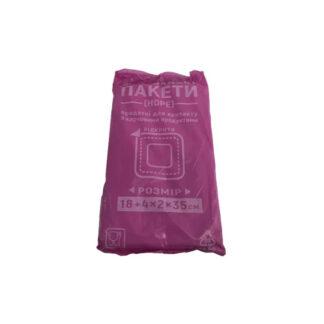 Пакеты фасовочные №6, размеры 18см / 2х4 / 35см, 1000шт / уп (арт. 27023)