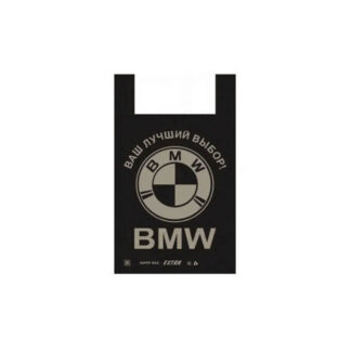 Пакет майка BMW, 35х55 см, 100 шт / уп (арт. 28016)